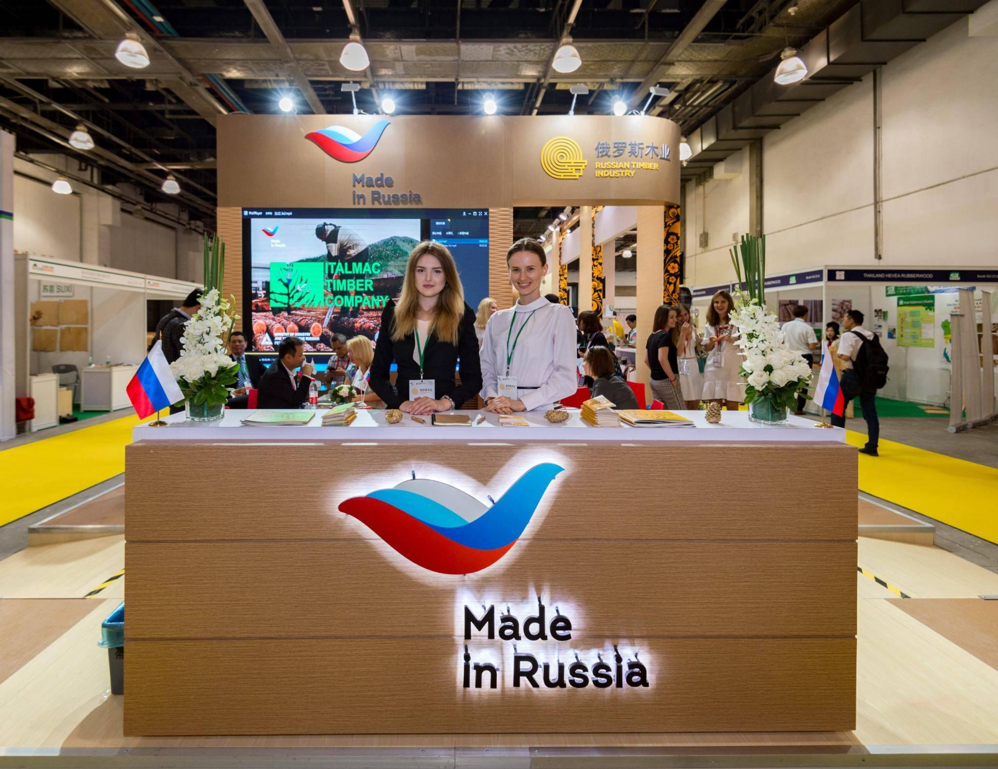 Завод Латат принял участие в выставке Sylva Wood 2018 в Шанхае