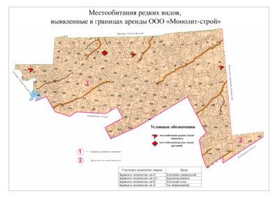 Местообитания редких видов, выявленные в границах аренды ООО «Монолит-Строй»